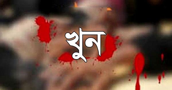 মৌলভীবাজারে জমি সংক্রান্ত বিরোধ, ভাতিজার হাতে চাচা খুন