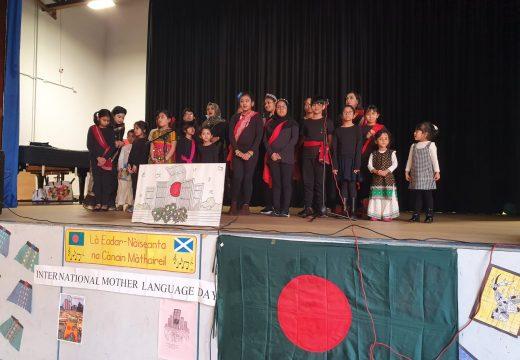 গ্লাসগোতে গেইলিক – বাংলা ভাষা উৎসব ২০২০ অনুষ্ঠিত